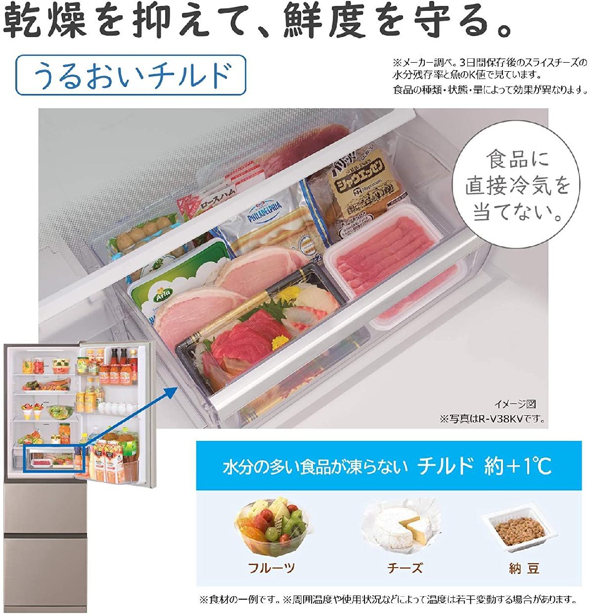日立(ひたち)片開き3ドア Vタイプ/まんなか野菜 R-V32KVの商品画像3