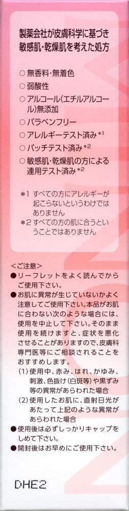 MINON(ミノン) アミノモイスト モイストミルキィ クレンジングの商品画像5