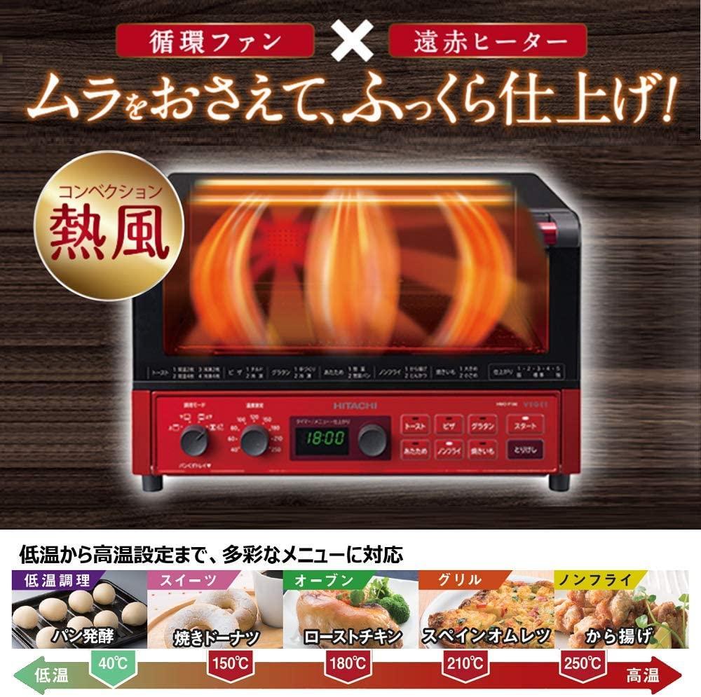 日立(HITACHI) コンベクションオーブントースターHMO-F100の商品画像2