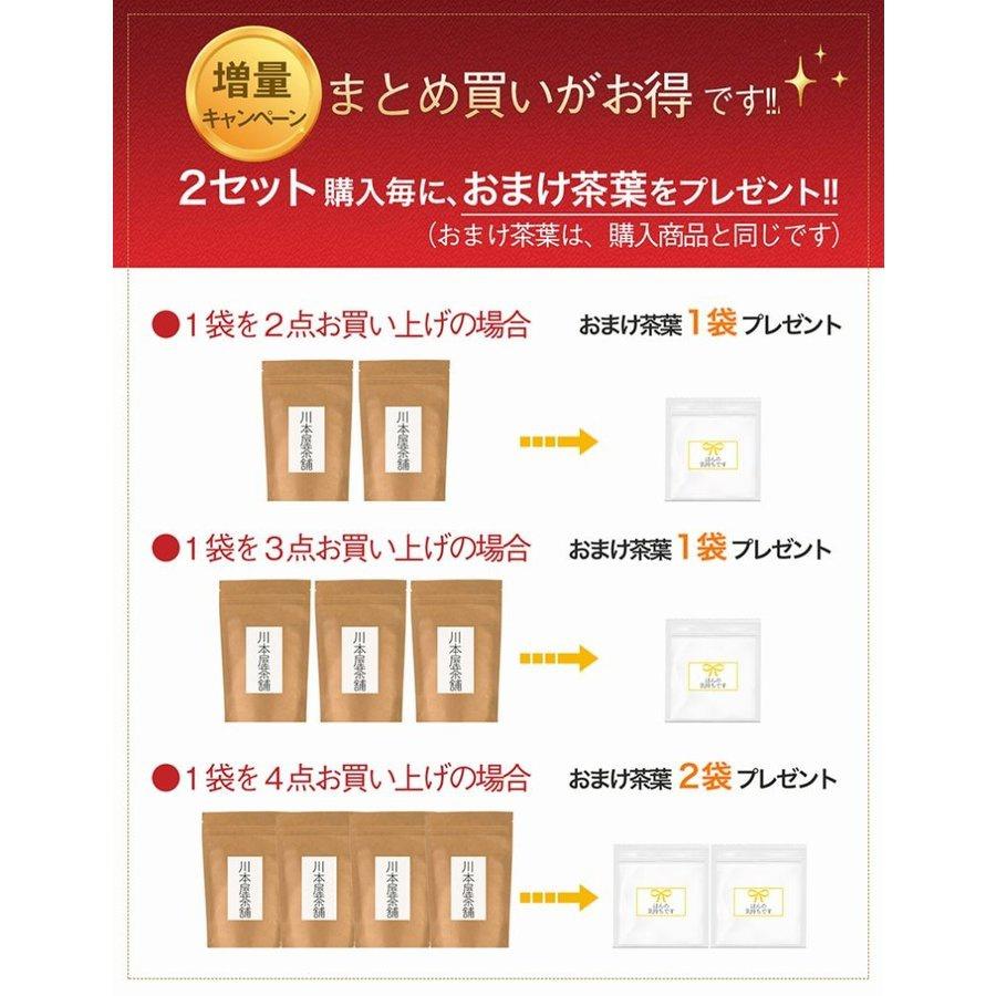 川本屋茶舗 国産よもぎ茶の商品画像12