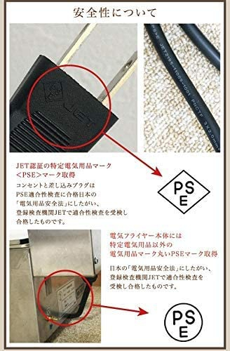 ダイシンショウジ 電気フライヤー FL-DS6 【3年保証付】 ミニフライヤー 卓上フライヤー シルバーの商品画像7