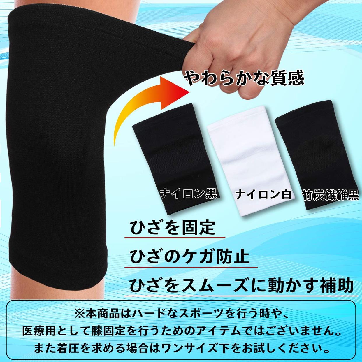TOMOZONE(トモゾーン) 膝サポーター 両ヒザ用の商品画像3