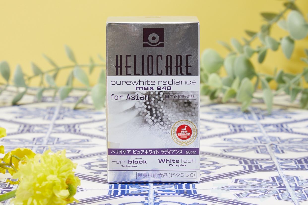 HELIOCARE(ヘリオケア) ヘリオケア ピュアホワイト ラディアンス マックス240