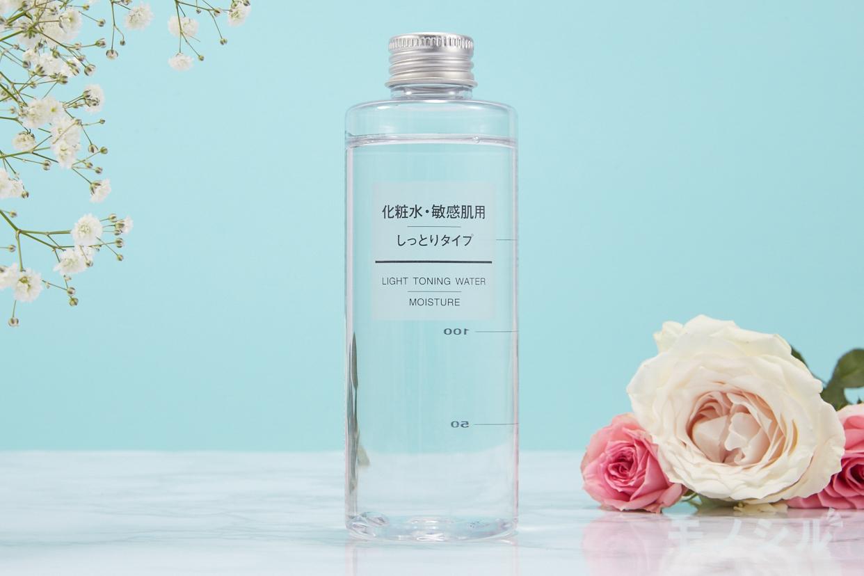 無印良品(MUJI) 化粧水・敏感肌用・しっとりタイプ