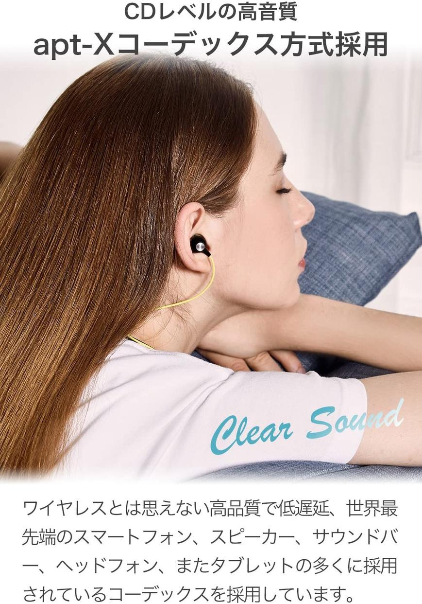 QCY(キューシーワイ) QY25Plusの商品画像6