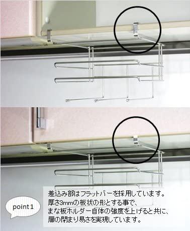 RS Hanger Studio(アールエスハンガースタジオ)吊り下げラック まな板ホルダー フキン掛けの商品画像4