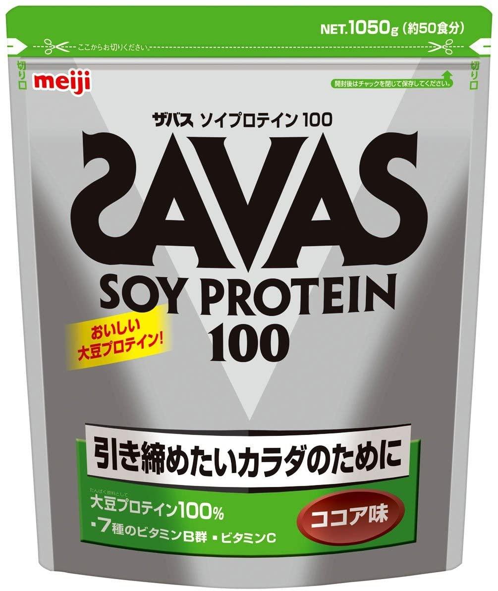 SAVAS(ザバス) ソイプロテイン100