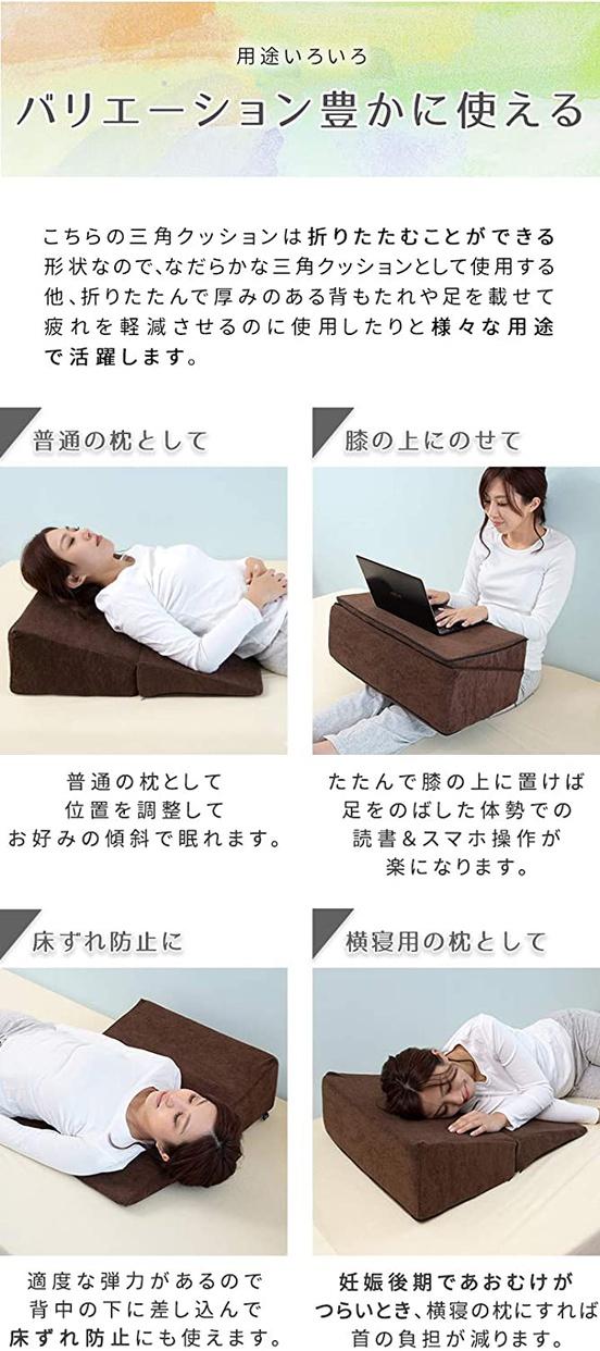 Ottostyle.jp なだらか三角クッションの商品画像5