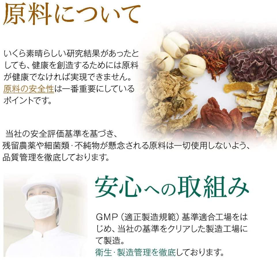 医食同源ドットコム(ISDG) 黒酢にんにく+セサミンの商品画像4
