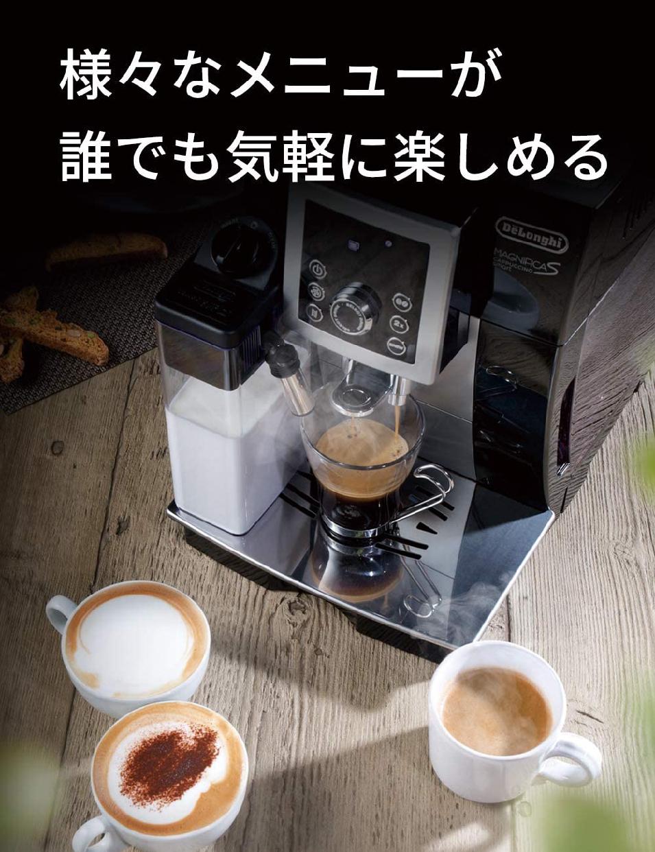 De'Longhi(デロンギ)マグニフィカS カプチーノ スマート ECAM23260SBNの商品画像5