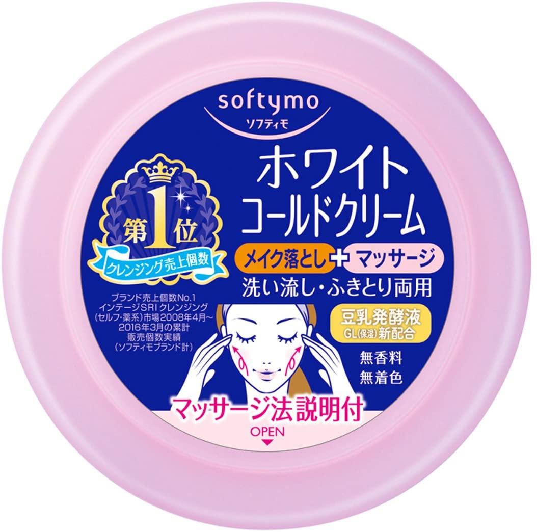 softymo(ソフティモ) ホワイト コールドクリームの商品画像2