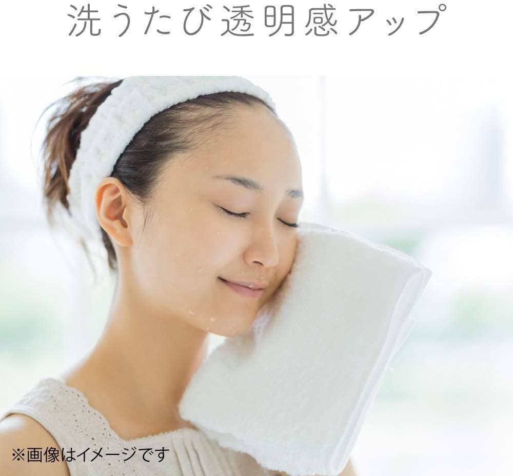 suisai(スイサイ) ビューティクリア パウダーウォッシュNの商品画像9