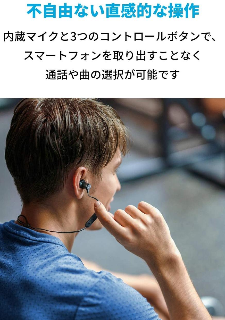 Anker(アンカー) SoundBuds Slim A32350の商品画像7