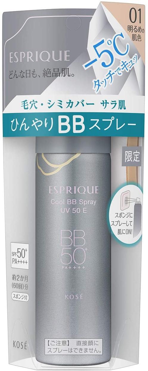 ESPRIQUE(エスプリーク) ひんやりタッチ BBスプレー UV 50の商品画像