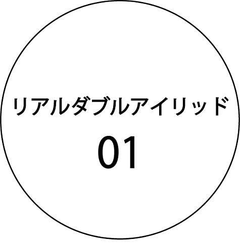 K-Palette(K-パレット) リアルダブルアイリッドの商品画像3