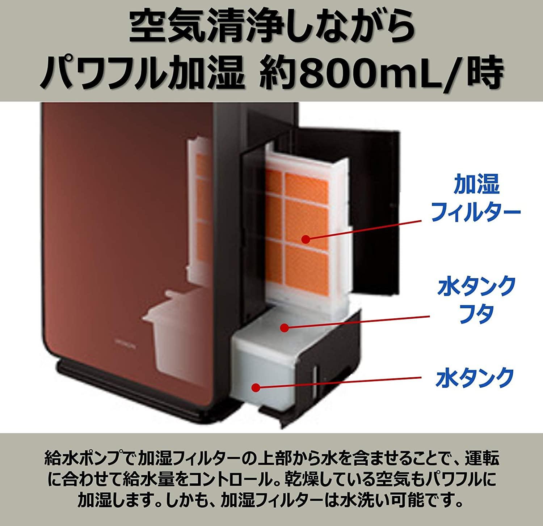日立(ひたち)加湿 空気清浄機 自動おそうじ クリエア EP-MVG90の商品画像8