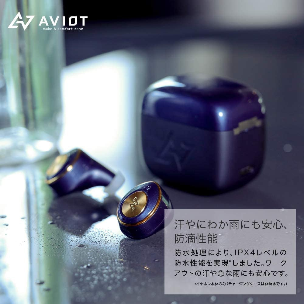 AVIOT(アビオット) TE-D01mの商品画像7