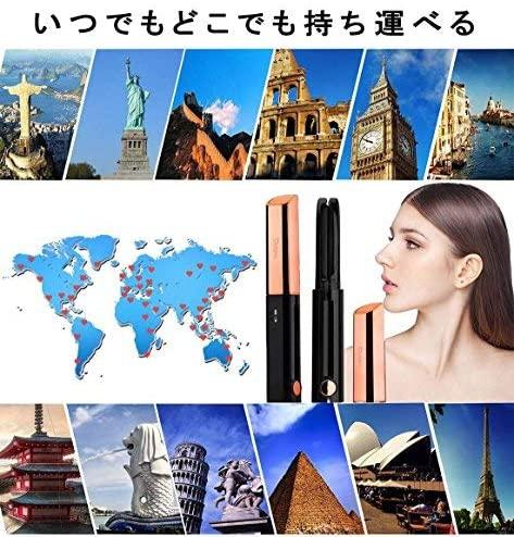 DEOGRATIAS PRO ミニコードレス ヘアアイロン ストレート&カールの商品画像2