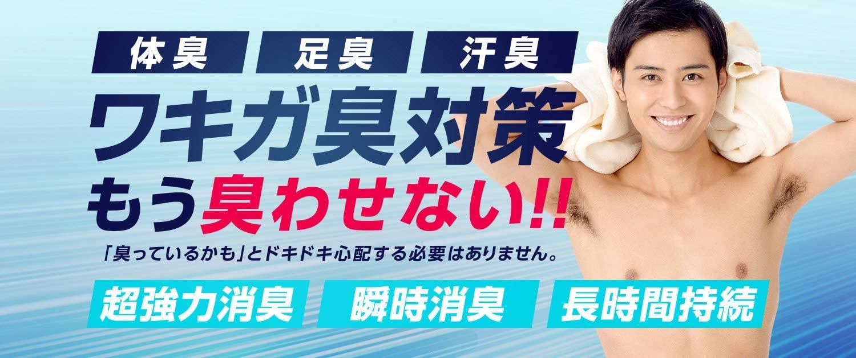 dot.(ドット) メンズデオドラントdotの商品画像3
