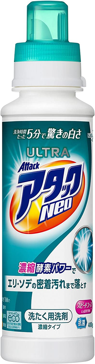 Attack(アタック) ウルトラアタックNeo