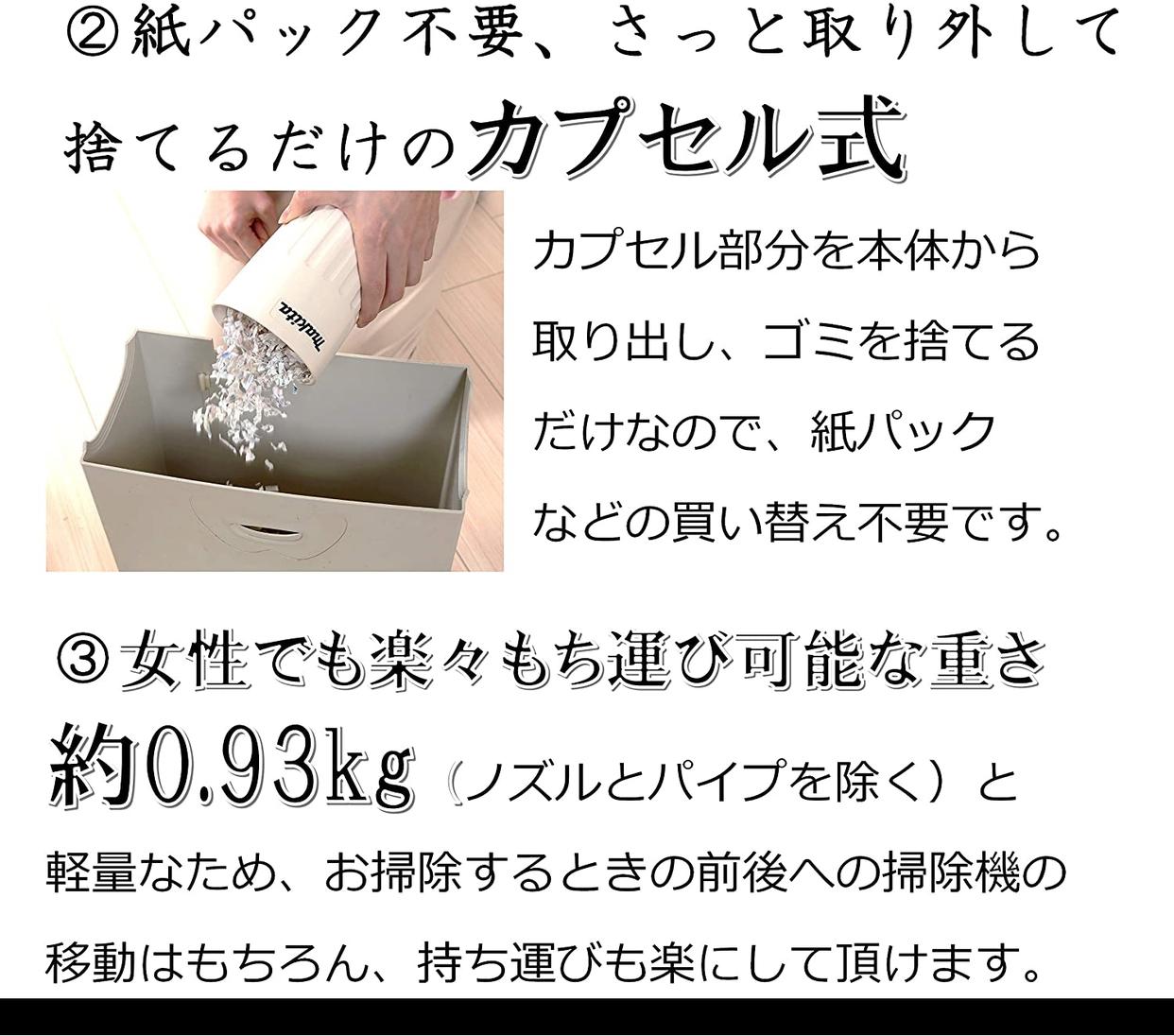 makita(マキタ) 充電式クリーナ CL110DWの商品画像5