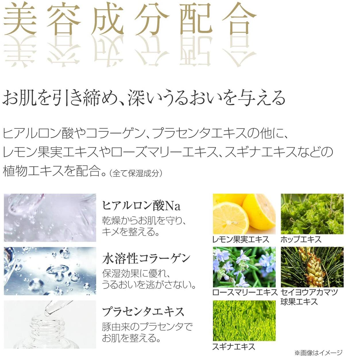 Buhna(ビューナ) たっぷり炭酸シャワー 炭酸ミスト 化粧水の商品画像4