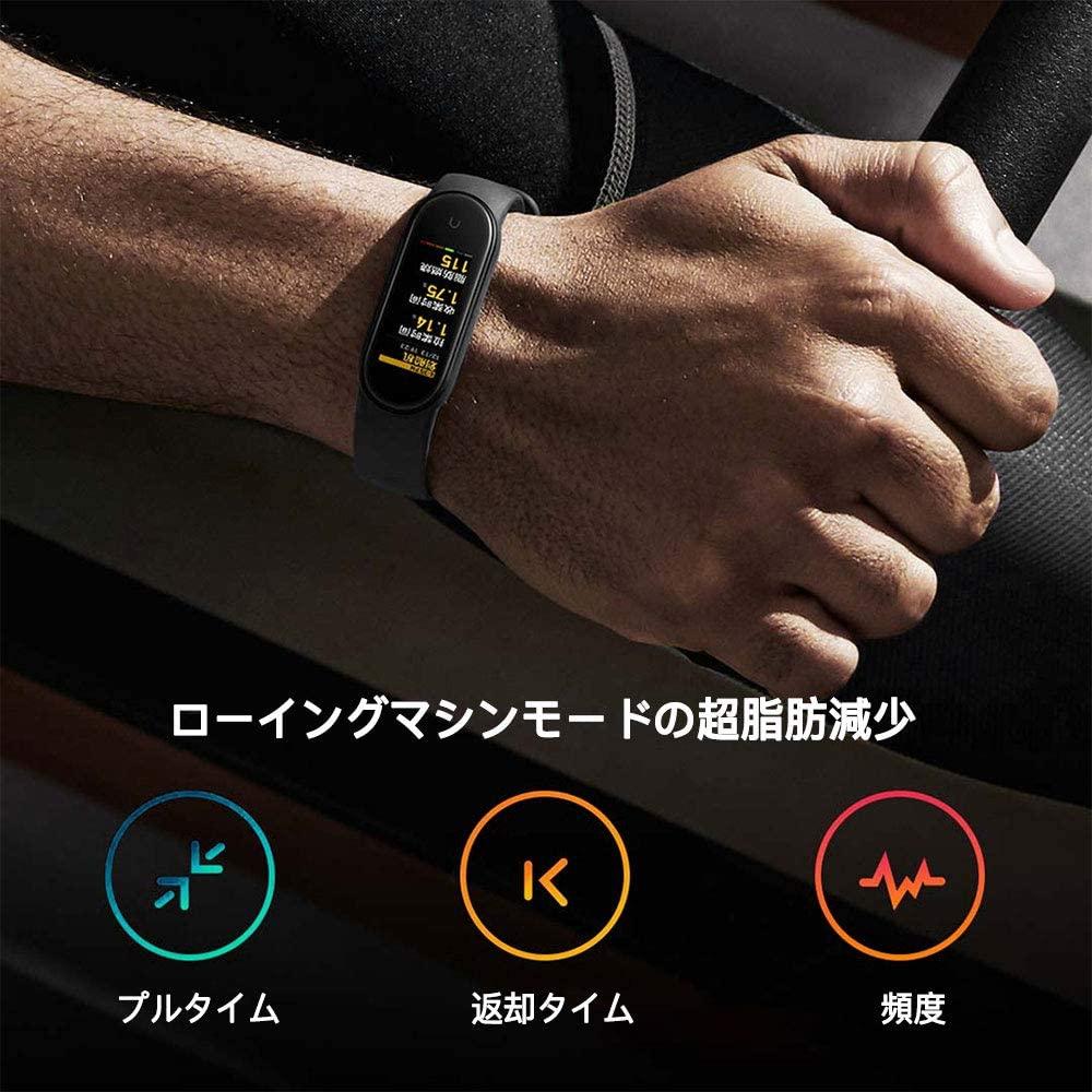 Xiaomi(シャオミ) Mi スマートバンド 5 XMSH10HMの商品画像4