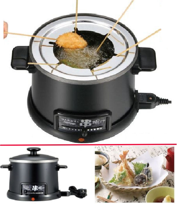 バーゲンプラザ 電気卓上串揚げ鍋 ブラックの商品画像