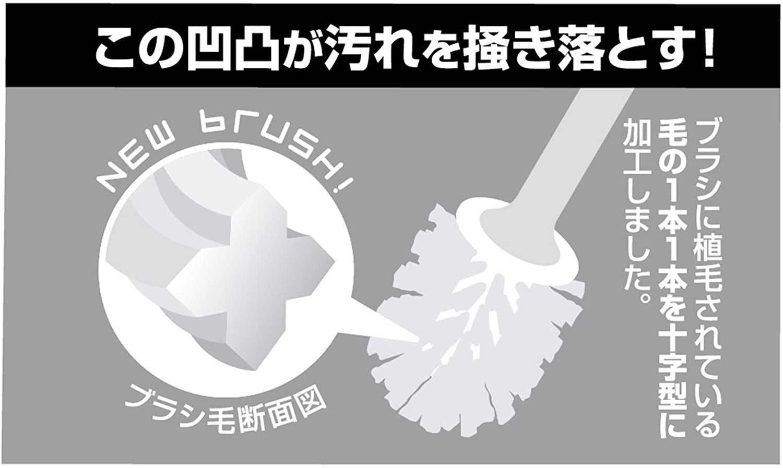 Cubo(キューボ) トイレ ブラシの商品画像5