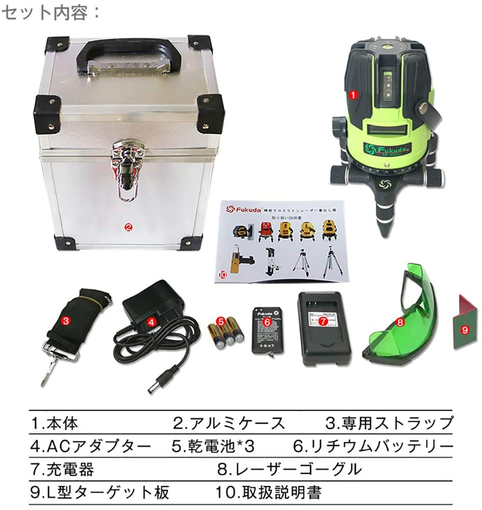 FUKUDA(フクダ) 5ライン グリーンレーザー墨出し器 EK-400GJの商品画像2
