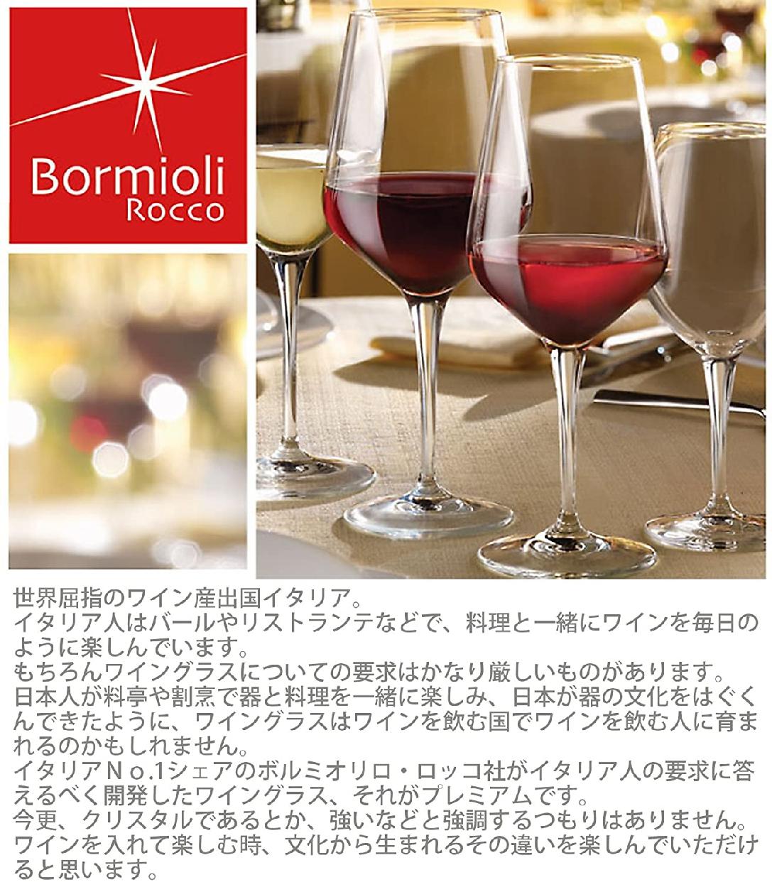 Bormioli Rocco(ボルミオリ・ロッコ) プレミアム No14 クリアの商品画像2