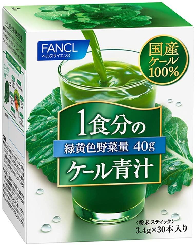 FANCL(ファンケル) 1食分のケール青汁