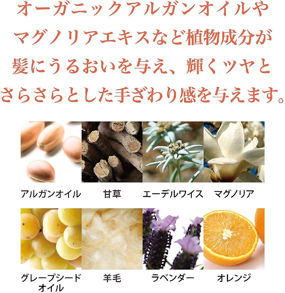 Of cosmetics(オブ・コスメティックス) ヘアミルクオブヘア・5.5Maの商品画像4
