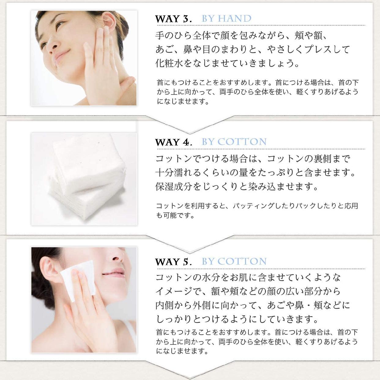 麗白 ハトムギ化粧水の商品画像9