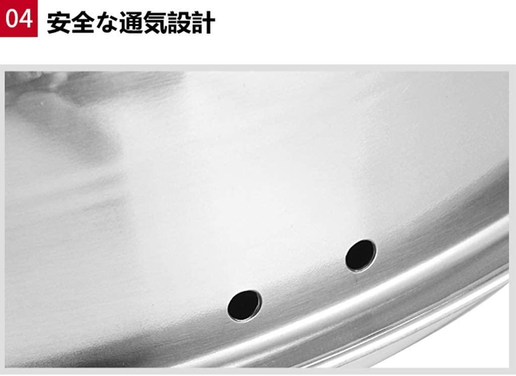 Mioke 蒸鍋の商品画像5