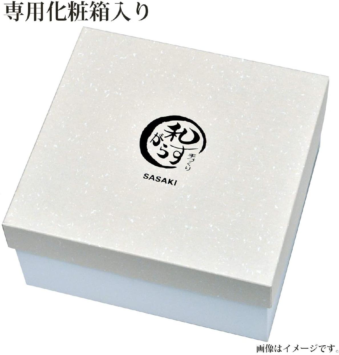 東洋佐々木ガラス(とうようささきがらす)日本酒グラス 冷酒セット G538-M66の商品画像6