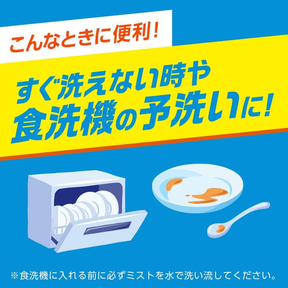 花王(kao) あとラクミストの商品画像10