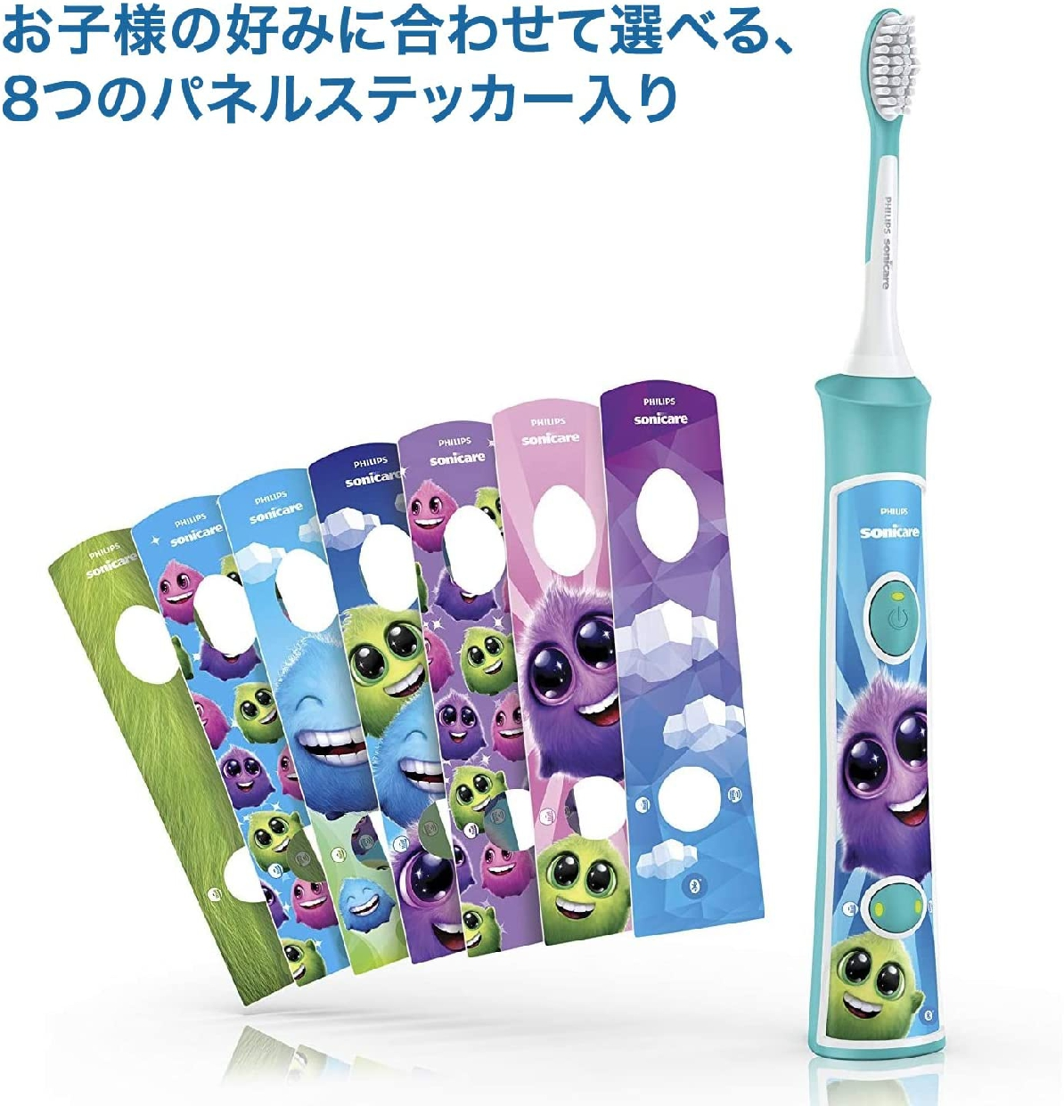 Sonicare For Kids(ソニッケアーフォーキッズ)HX6326/03の商品画像7