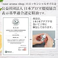 ease(イーズ) シアバター(精製)の商品画像7