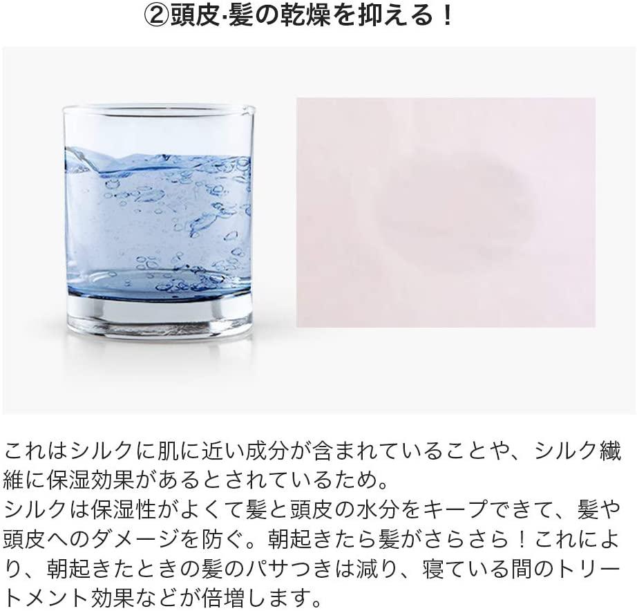 Lilysilk(リリーシルク) 19匁天然シルク100%ナイトキャップ 韓国風の商品画像7