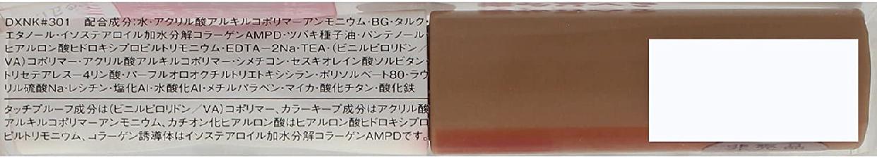 FASIO(ファシオ) カラーラスティング アイブロウ マスカラの商品画像7
