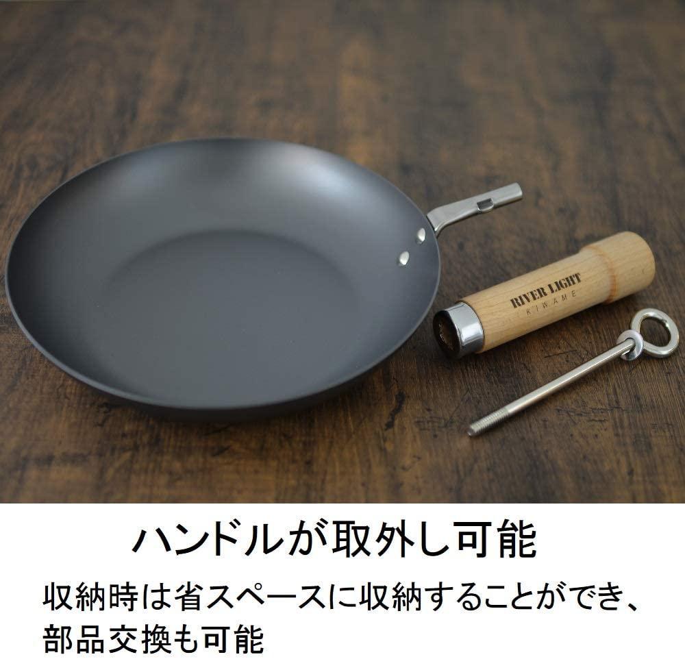 RIVER LIGHT(リバーライト) 極JAPAN IH対応 鉄製フライパンの商品画像4