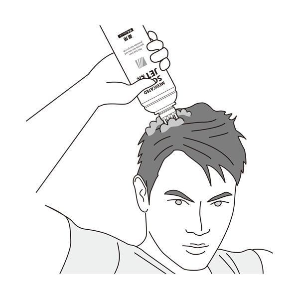 DHC(ディーエイチシー) for MEN 薬用スカルプジェットEXの商品画像2