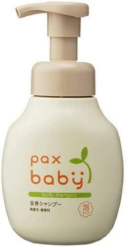 pax baby(パックスベビー) 全身シャンプーの商品画像