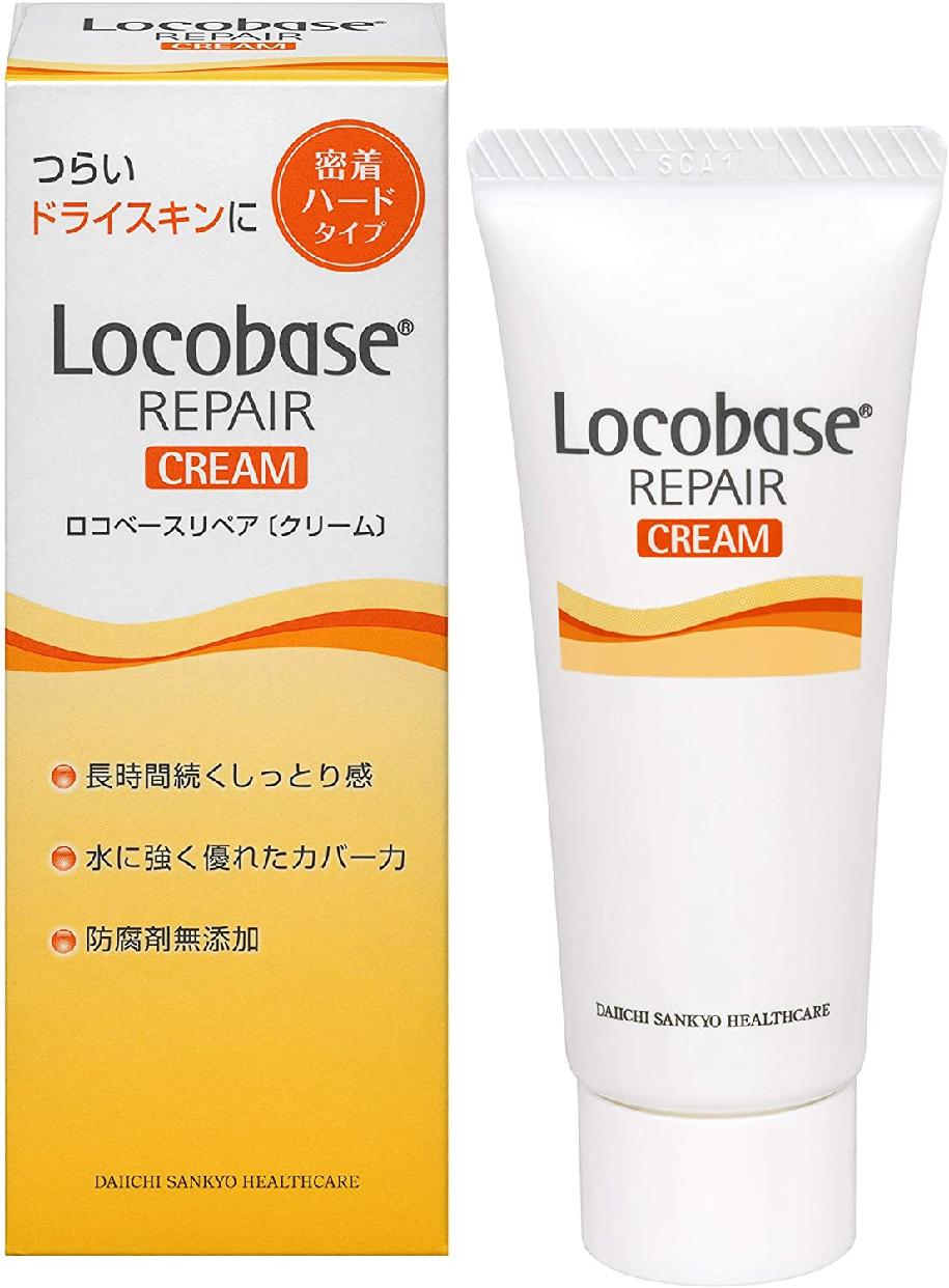 Locobase REPAIR(ロコベースリペア) クリームの商品画像2