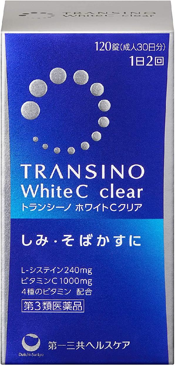 TRANSINO(トランシーノ) ホワイトCクリアの商品画像2