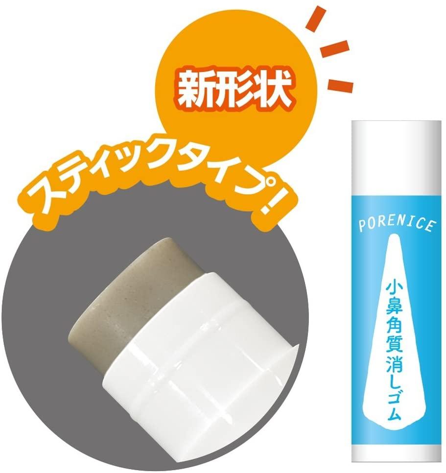 PORENICE(ポアナイス) 小鼻角質消しゴムの商品画像5