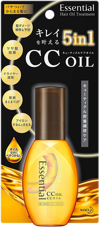 Essential(エッセンシャル) CCオイル