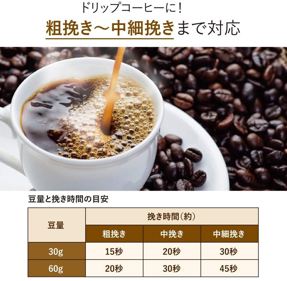 De'Longhi(デロンギ) カッター式コーヒーグラインダー KG40Jの商品画像3