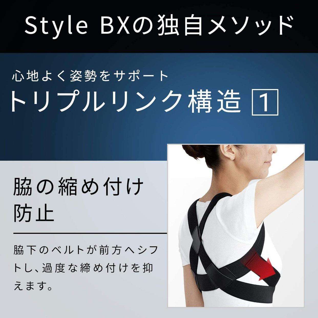 MTG(エムティージー) スタイルビーエックスの商品画像4
